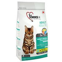 1st Choice (Фест Чойс) КОНТРОЛЬ ВЕСА (Weight Control) сухой супер премиум корм для похудения котов, 2,72 кг