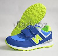 Кроссовки для мальчика две липучки голубые с салатовым модель Z Kelaifeng 27р.