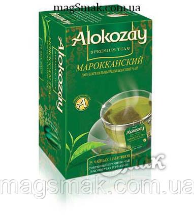 Чай Alokozay / Алокозай МАРОККАНСКИЙ, 25 ПАК. САШЕТ, фото 2