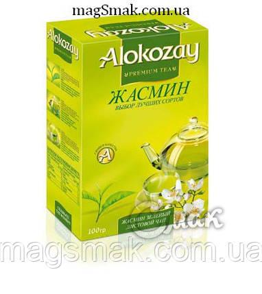 Чай Alokozay зеленый с жасмином, 100г, фото 2
