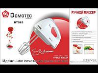 Ручной миксер Domotec DT583 (7 скоростей)