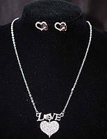 """Комплект бижутерии серебристый """"Love"""" со светлыми камнями"""