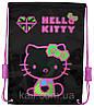 Сумка для обуви KITE 2014 Hello Kitty 600-3