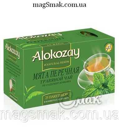 Чай Alokozay / Алокозай ТРАВЯНОЙ МЯТА ПЕРЕЧНАЯ, 25 ПАК. САШЕТ, фото 2