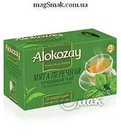 Чай Alokozay / Алокозай ТРАВЯНОЙ МЯТА ПЕРЕЧНАЯ, 25 ПАК. САШЕТ