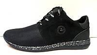 Кроссовки мужские LEVEL черные LL0021