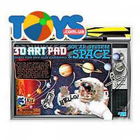 Солнечная система 3D, 00-03703