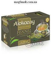 Чай Alokozay / Алокозай ТРАВЯНОЙ С ФЕНХЕЛЕМ, 25 ПАК. САШЕТ