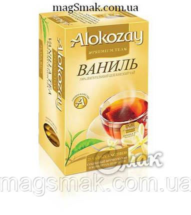 Чай Alokozay / Алокозай Черный с ароматом ванили, 25 ПАК. САШЕТ, фото 2