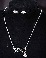 "Красивый набор ""Kiss"" цепочка и сережки серебристый с камнями"