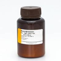 Фенолфталеин (уп.50г)