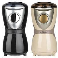 Кофемолка MR450