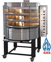 Піч для піци SER GAS RP3 газова ротаційна, фото 1