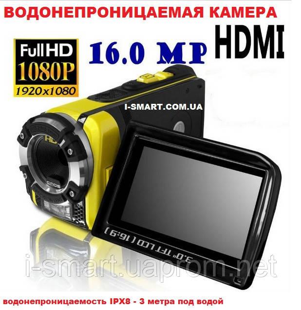 ЦИФРОВАЯ ВИДЕОКАМЕРА ВОДОНЕПРОНИЦАЕМАЯ FULL HD 1080P