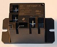 Реле HF105F-4  220AK-1HS;  220VAC