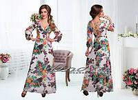 Летнее длинное  Платье Минова  КР №528