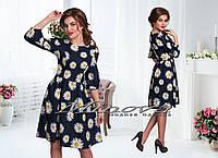 Летнее длинное  Платье Минова  КР №533
