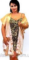 Комплект ночная сорочка и халатик из шелка. Размеры 40 - 50. Розница, опт в Украине.