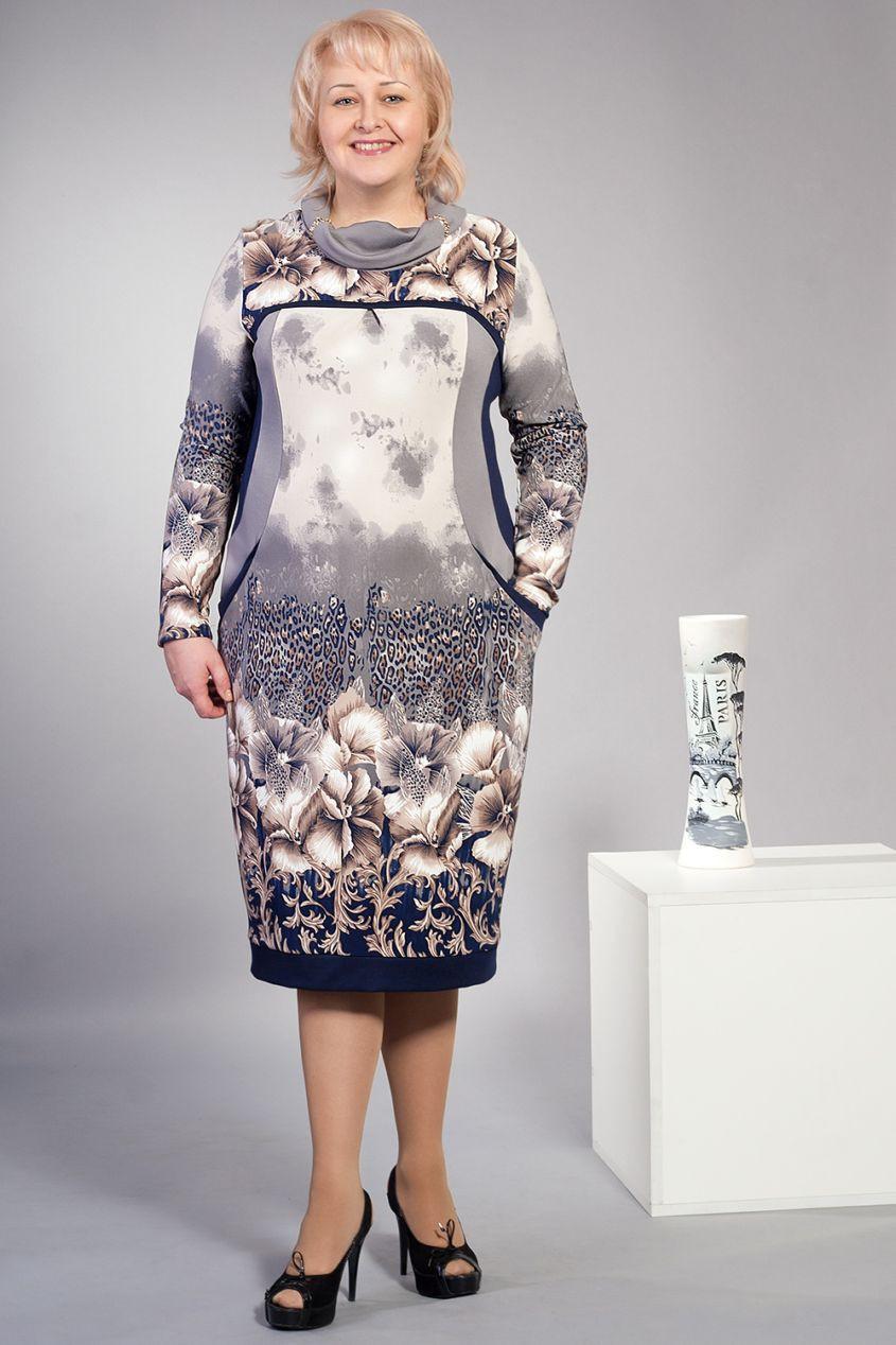 Женские платья большого размера с доставкой