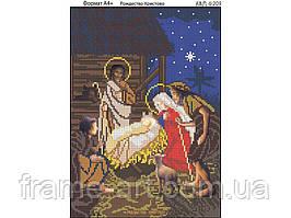 Ридний край И-209 Рождество Христово, схема под бисер