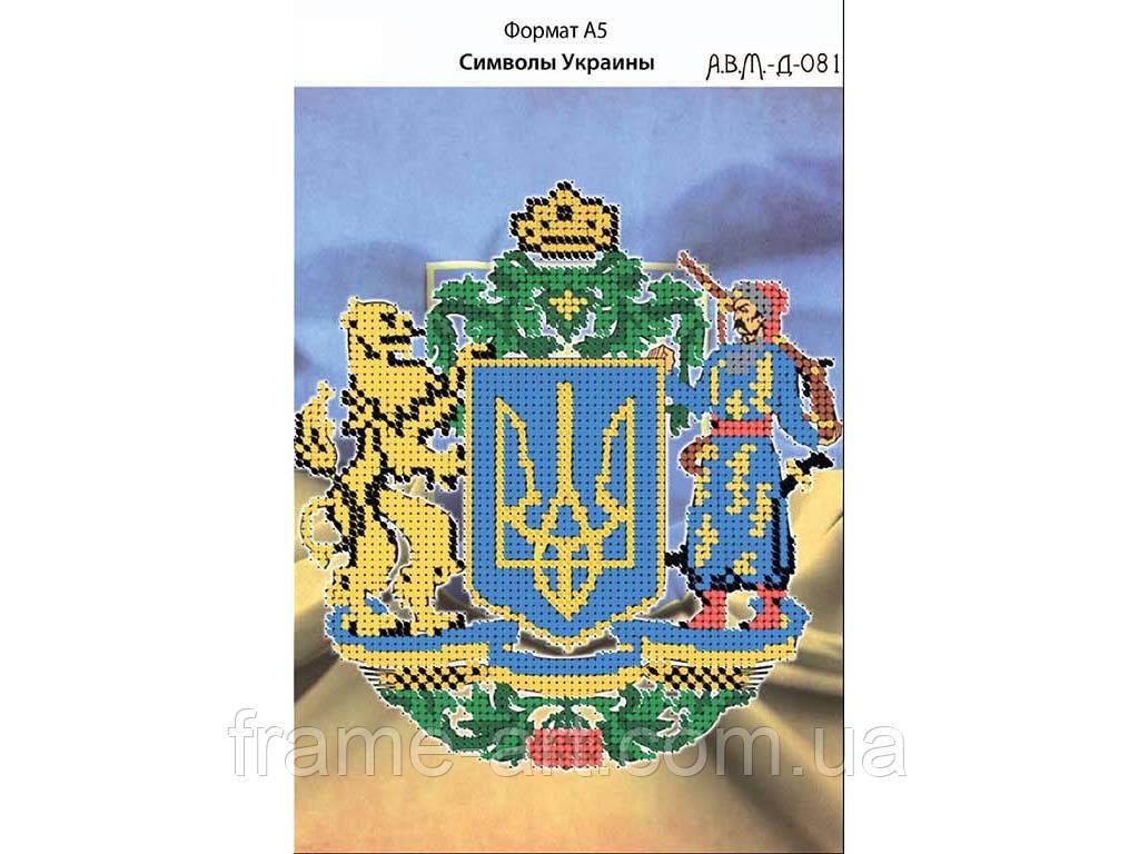 Все схемы украина
