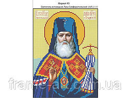Ридний край И-177 Св. Исп. Лука Симферопольский, схема под бисер