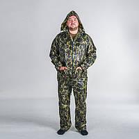 Купить костюм ПВХ + нейлон  водостойкий камуфляж , размер L