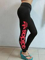 Женские спортивные лосины ADIDAS (3305) черные с каралловым код 047 Б