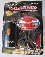 Велосипедный фонарь KK 603