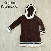 Костюм эскимоса для девочки