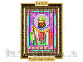 Ришелье З-56 Св. Царь Константин, схема для вышивания бисером