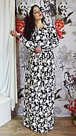 Красивое платье в пол цветы напыление-пенка