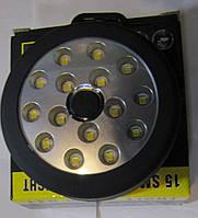 Светодиодная кемпинговая лампа-фонарь на 15 LED, TX-015, фото 1