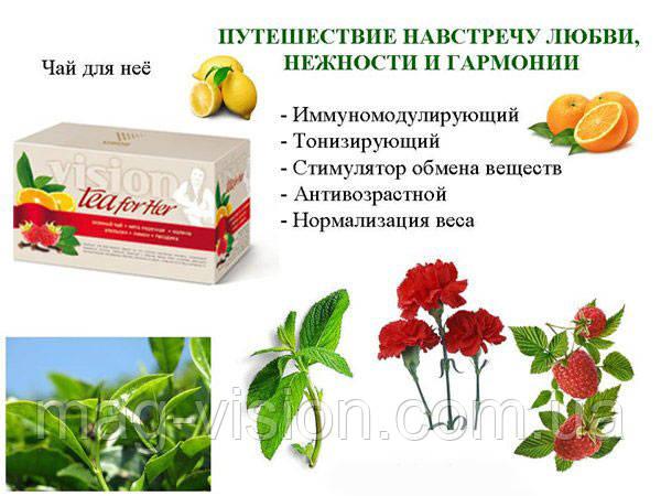 чай для женщин отлично освежает, омолаживает и сохраняет красоту
