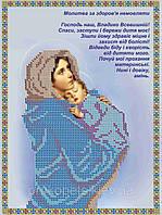 Прок НВП-048-4 Молитва о здравии младенца, схема под бисер