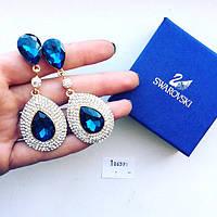 Серьги женские Герцогиня синие, купить сережки
