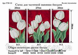 Фея Вишивки ТМ-11 Білі тюльпани, схема під бісер