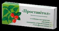 Свечи Проставитол с масляным экстрактом крапивы, шиповника, сульфатом цинка: лечение простатита, аденомы