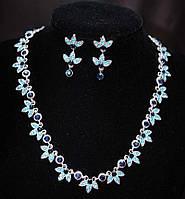 Гарний комплект біжутерії з блакитними і синіми кристалами