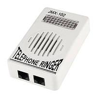 Усилитель звонка стационарного проводного телефона или радиотелефона.