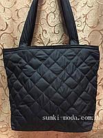 Женские сумка стеганная черный(31*38-малый) Стильная/сумка стеганная, фото 1