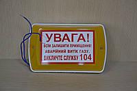 Светозвуковой оповещатель Тортила (С-05С)
