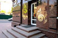 Продажа гранита в Николаеве, фото 1