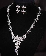 Набор бижутерии свадебный с кристаллами