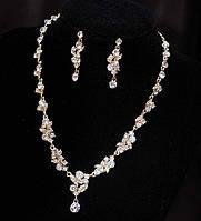 Изысканный набор бижутерии Свадебный, для выпускного с кристаллами