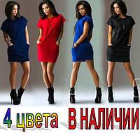Платье женское свободного покроя