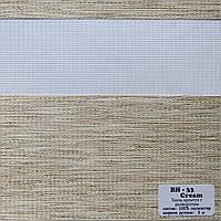 Рулонные шторы День-Ночь Ткань Кения ВН 33 Cream