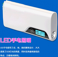 Power Bank V15S