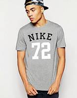 """Футболка мужская """"Nike 72"""" серая Найк"""