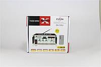 Портативный усилитель звука AMP 705 усилитель мощности звука